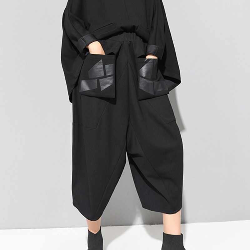 [EAM] 2019 новые весенние черные свободные штаны-шаровары с высокой талией из искусственной кожи с карманами, женские модные брюки JI947