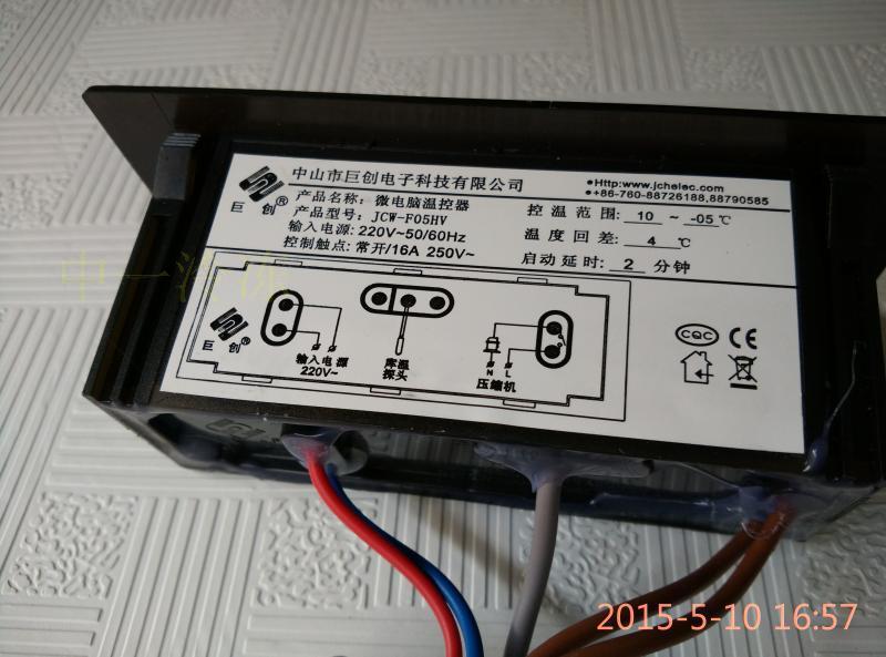 Zhongshan Juchuang JCW-F05HV microcomputer temperature controller thermostat refrigerator freezer stars
