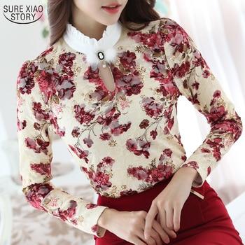 Collar print Crochet Lace Blouse