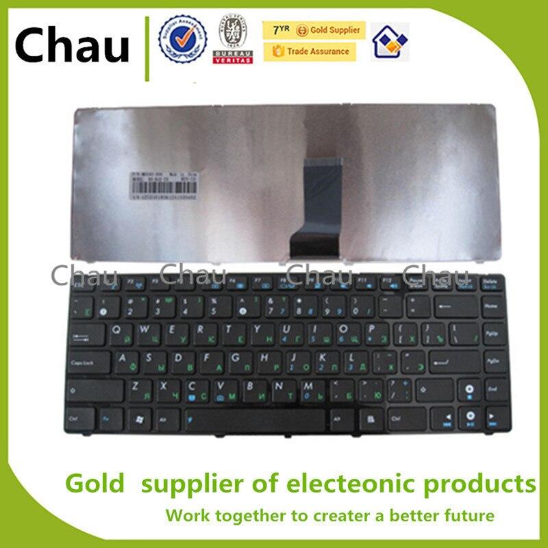 New for ASUS N82 N82J N82JQ N82JG N82JV K42 A42F X44H X43 A42 A42D A42J K42D K42J A42J K42F U32 U35 RU Version Keyboard