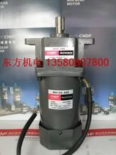 AC 220V / 120W M5120-502 5GU-30K WCNDF speed gear motor