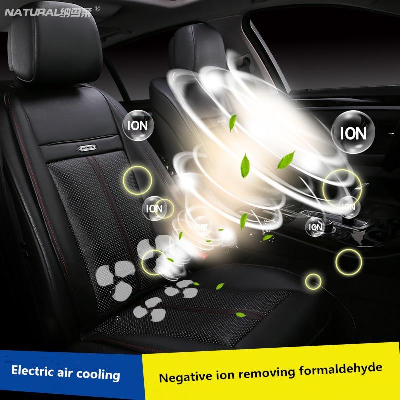 Yeni avtomobil yastığı dörd mövsüm universal üç, bir soyuducu istilik masajı çoxfunksiyalı ağıllı hava yastığı