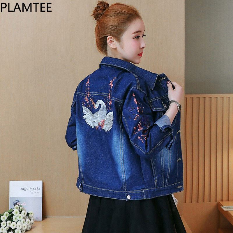 PLAMTEE Women   Basic   Vintage Embroidered Denim   Jacket   2018 Spring Long Sleeves Streetwear Jaqueta Jeans BF Skinny Women Coats