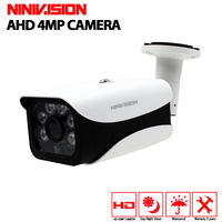 NINIVISION New Super AHD Camera HD 4MP Surveillance Outdoor Indoor Waterproof 6 Array Infrared Home Security