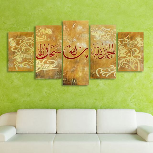 Free shipping hand painted wall art beauty Islamic home decor Arabic ...