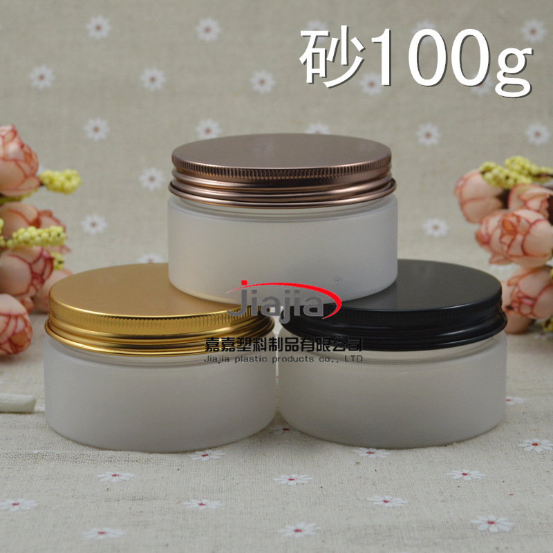 100g Aluminum Cap Frost Jar PET Cosmetic Packaging with black gold bronze lid 100ml Cream Container