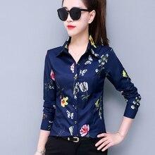 Korean Fashion Chiffon White Women Shirts Streetwear Pink Blouses Plus Size XXXL/5XL Blusas Femininas Elegante Ladies Tops