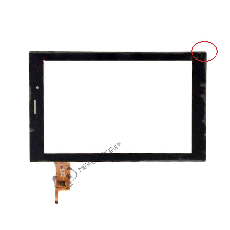 New 8 Inch Touch Screen Digitizer Glass For Irbis TX80 Tablet PC Free Shipping