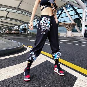 Image 4 - 2019 패션 디자인 크레인 복숭아 꽃 프린트 할런 팬츠 남녀 유니버설 레저 스포츠 바지 스케이트 보드 바지