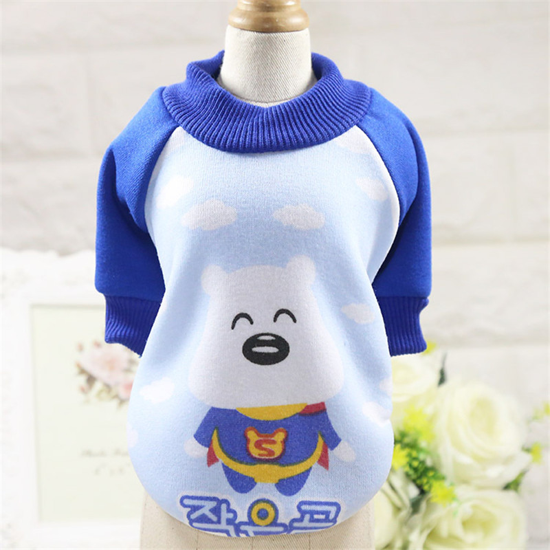 Cute Cartoon Smile Bear full range dog clothes pet clothes cat clothes Spring Winter new factory outlet Teddy Puppy Monkey suit