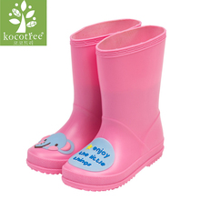 Kocotree children rain boots / candy-colored rain boots kids, boys and girls pvc anti-skid Rain boots