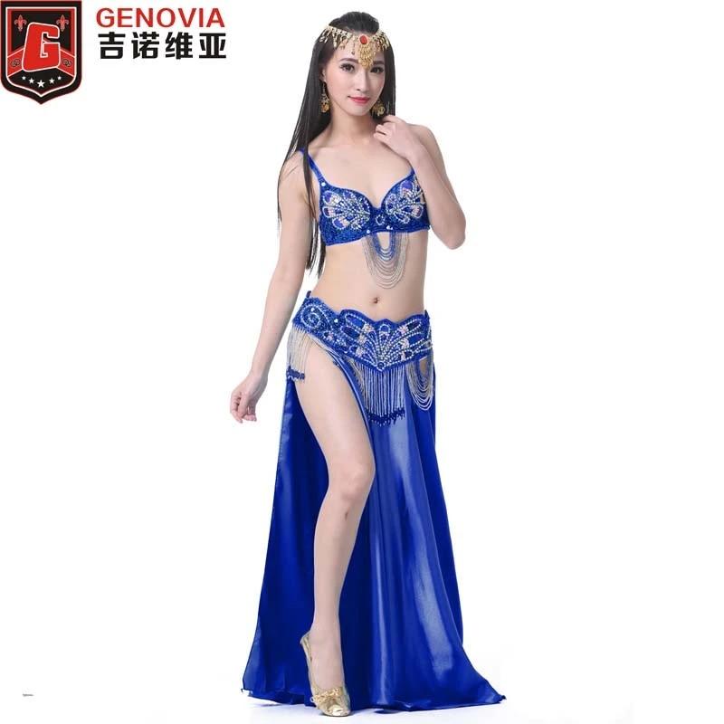 Belly Dance Costume full set Bra Top+Hip Belt+Long Satin Skirt