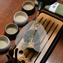 PINNY 2Pcs/Lot Bodhi Leaves Tea Strainers 10cm*9cm Natural Infusers Ceremony Accessories Leaf Spice Filter