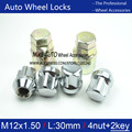 4PCS/Set+2keys Anti-theft Nuts M12*1.5 Wheel Lock Nuts Silver Alloy Nuts for Buick,Chevrolet,Honda,Hyundai,KIA,Mitsubishi,Toyota