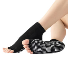 Professional Slip Open Toe Five Socks For Women Cotton Five-toe Dance Sports Skid Resistance Flat