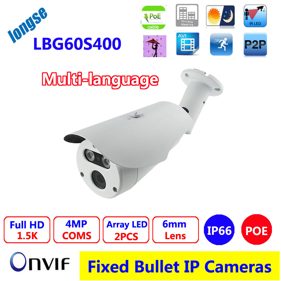 1 3 OV 4MP High resolution CMOS Sensor IP Camera with POE 6mm Lens 40M IR