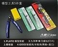 FÃS MODELO Gundam Alicate + Graver + Divisor + Pinças De Dragon Ball (Em Linha Reta da boca e Padrão) montado Ferramenta Kit