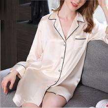Женская ночная рубашка белая шелковая с длинным рукавом весна