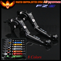 Laser Logo FZ8 Black Adjustable CNC Folding Extendable Motorcycle Brake Clutch Levers for Yamaha FZ8 2011 2012 2013 2014 2015