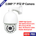 7 Inch H.264 HD Onvif 2MP 1080P High Speed Dome PTZ IP Camera 18X Optical Zoom IR 120m,Day Vision 800M Outdoor P2P/CMS View