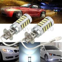 H3 4014 LED 92 SMD High Power Car Fog Driving Light Bulb Lamp 6000K Ice Blue