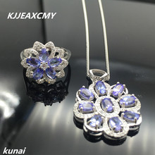 KJJEAXCMY Fine jewelry, Colorful jewelry, 925 silver inlaid natural Tan Tao stone sets, women's simple, generous wholesale