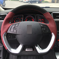 DG Wine Red Perfortated Leather Black Suede DIY Hand-stitched Steering Wheel Cover for Citroen DS5