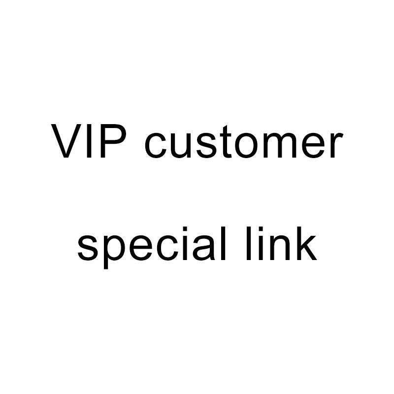 VIP kunden spezielle link