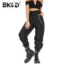 BKLD Summer 2019 Female High Waist Harem Pants Women Fashion Slim Solid Color Long Pants Hip Hop Pant Streetwear With Chains cheap Full Length Spliced None Broadcloth Polyester Spandex Pleated women pants Regular Zipper Fly trousers women women cargo pants