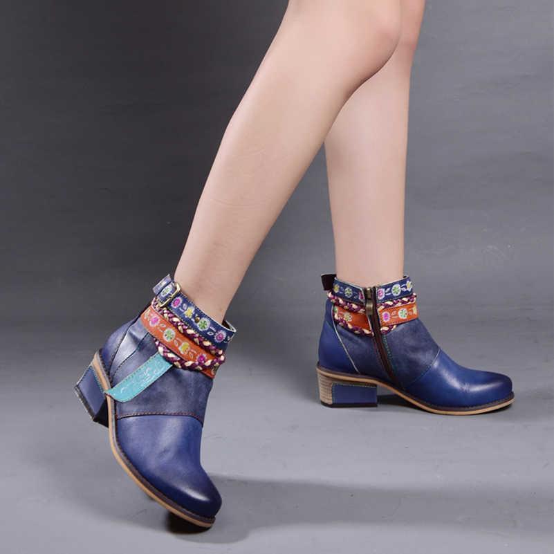 2019 Yeni Büyük Boy Deri Kadın Ayakkabı yarım çizmeler Düşük Topuk Retro Sonbahar Çizmeler Yuvarlak Ayak Fermuar Askılı Botlar
