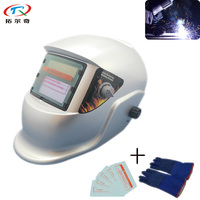Silver Welding Equipment Power Tools Full Protection Auto Darkening Welding Helmet Tig Mig Arc Agron Welder Mask TRQ-HS02-2233FF