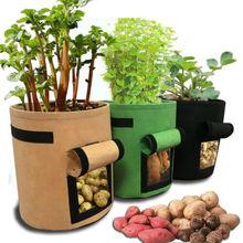 Аэрация расти горшок дышащий Плантатор Контейнер овощное растение мешок роста