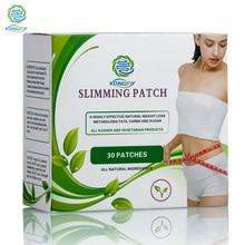 KONGDY Herbal Navel Slimming Patch Powerful Fat Burning Slimming