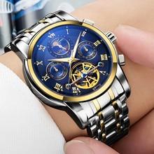 AILANG Herrenuhren Top-marke Luxus Mond Phasen Automatische Uhr Männer Doppel Tourbillon Uhr Fashion Casual Geschäfts Armbanduhr