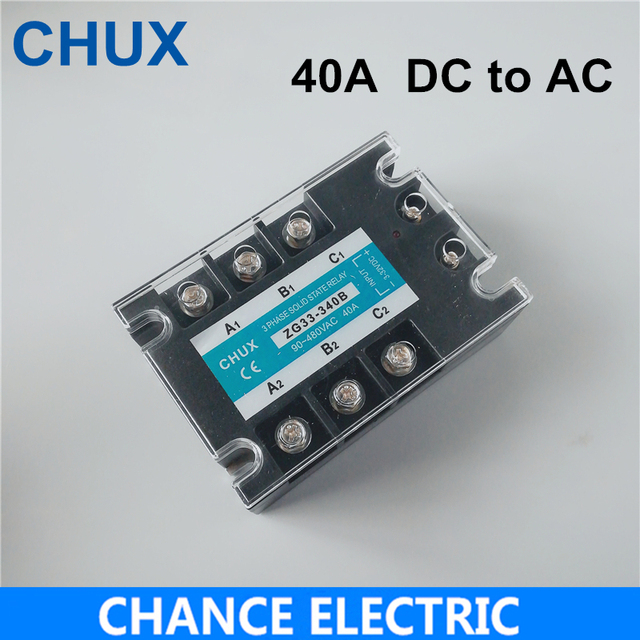 Solid State Relay 40A Relay Module  DC Control AC Three Phase Solid State Relay SSR 40A Relay SSR40 DA (ZG33-340B)