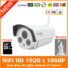 HD 1080P Bullet White IP Camera Wifi 2mp Wireless Seurveillance Security Outdoor CMOS Infrared Night Vision