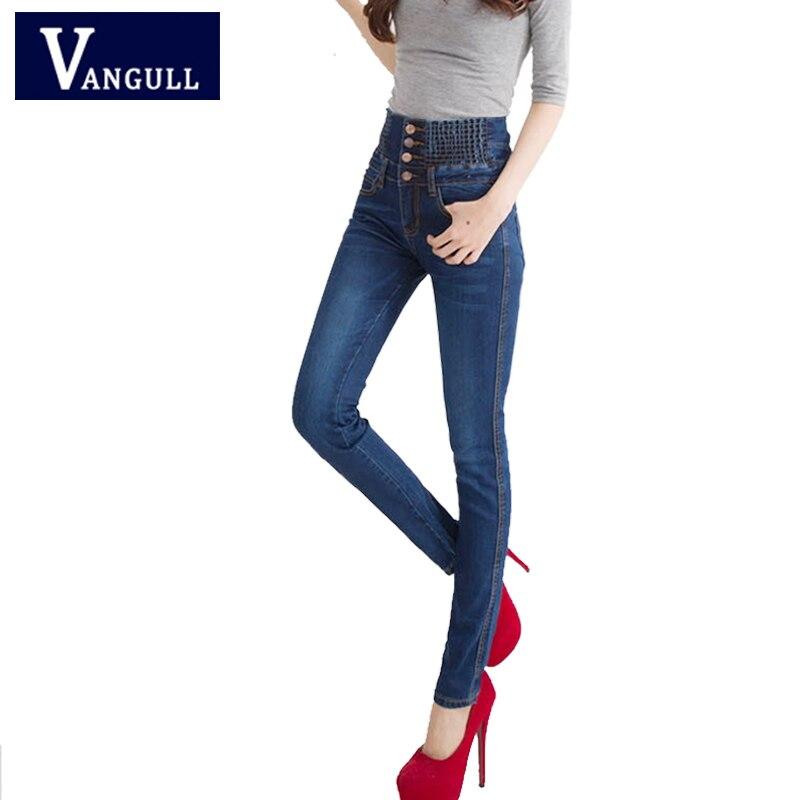 Hot Long Jeans Woman Pencil Casual Blue Denim Stretch Skinny 2018 Fashion Four Buttons High Waist Jeans Pants Women Plus Size