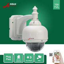 ANRAN HD PAN Tilt PTZ Waterproof Security CCTV Camera Sony 700tvl CCD Varifocal 5-15mm lens