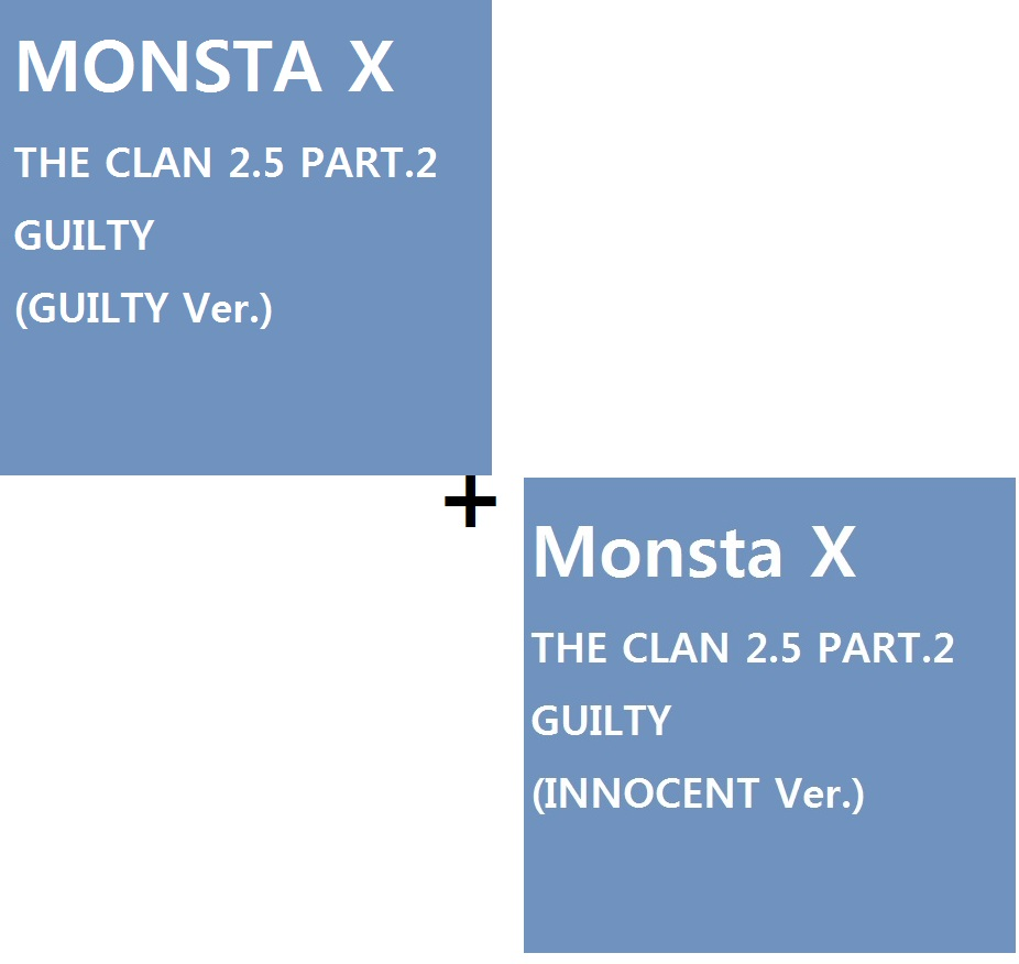 ФОТО MONSTA X 4TH MINI ALBUM - THE CLAN 2.5 PART.2 GUILTY  (INNOCENT + GUILTY VER.) SET  Release Date 2016.10.05 Kpop