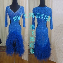 High-end adult children's Latin performance costumes Su Man dancing competition Latin performance skirt adult models