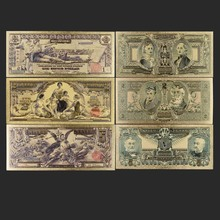 1896 Gold Antique Plated Souvenir 3PCS Coin Banknotes Decoration 1 2 5 Dollar Gifts 24K