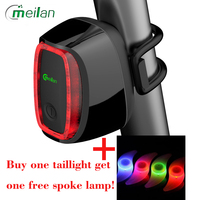Meilan X6 Smart Bicycle Light Bike Tail Light Bike LED Taillamp Shock Daylight Sensing Switch 7
