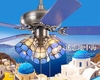 Tiffany ceiling fan light living room restaurant fan light ceiling fans led Eastern Mediterranean home bedroom fan light 42inch