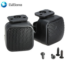 1 Pair 500W High Efficiency Car Speakers Automotive Audio Sound Super Power Tweeter Dome Speaker Auto Styling