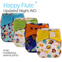 Happy Flute OS Updated Night AIO cloth diaper with sewn insert,charcoal bamboo inner,S M L adjustable,high absorbent non bulky