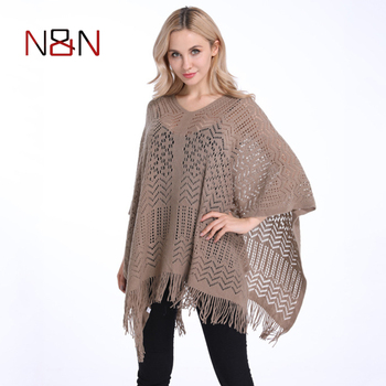 Summer Sexy Beach Cover Up Thin Sweater