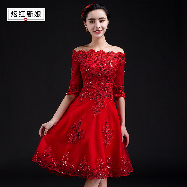2017 Short Red Formal Dress Bride Evening Honor Of Maid Matron Lace