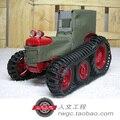 Ferguson tea 20 Antarctic Ferguson Tractor Farm car model alloy French UH 1:16