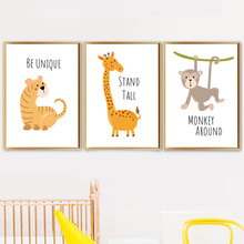 Monkey Giraffe Bear Tiger Deer Crocodile Wall Art Print Canvas Painting Nordic Posters And Prints Pictures Kids Room Decor