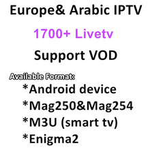 1 year European Arabic French Belguim Africa Morrco IPTV 2000+Live TV subscription for Android tv box M3U ENIGAM2 MAG250(China)
